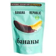 Банан Сушеный в Шоколадной Глазури BANANA REPABLIK 200гр.х 1шт