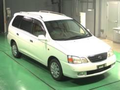 Габаритный огонь. Toyota Gaia, CXM10, CXM10G, SXM10, SXM10G, SXM15, SXM15G Двигатель 3SFE