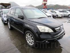 Ноускат. Honda CR-V, RE3, RE4
