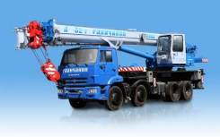 Галичанин КС-55729-1В. Автокраны грузоподъемностью 32 тонны (Овоид) - КС-55729-1В с гуськом