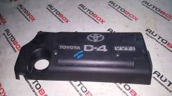 Крышка двигателя. Toyota: Caldina, Allion, Vista, Vista Ardeo, Premio Двигатель 1AZFSE