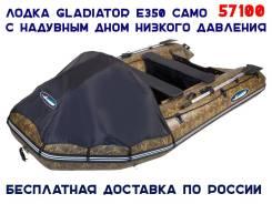 Гладиатор E 350. Год: 2018 год, длина 3,50м., двигатель подвесной, 15,00л.с., бензин