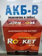 Rocket. 65 А.ч., Прямая (правое), производство Корея