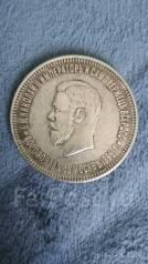 """1 Рубль 1896 г. """"В память Коронации Императора Николая 2"""" во Владивост"""