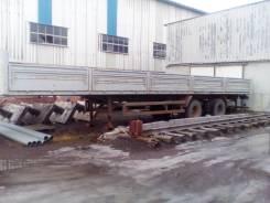 МАЗ 938662. Продам п-прицеп маз состояние отличное, 20 000 кг.