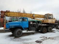Ивановец КС-45717-1. Автокран 25 тонн Урал 2008 года, 25 000 кг.
