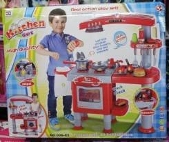 Игровые кухни.