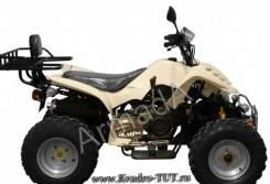 Armada ATV 150. 150 куб. см., исправен, без птс, с пробегом