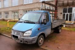 ГАЗ 330202. Газ 330202 2012 года, 2 781 куб. см., 3 500 кг.