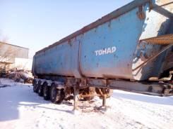 Тонар. Продается ППЦ , 57 000 кг.