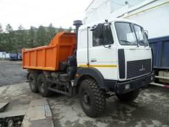 МАЗ. 6517Х9-410-051, 11 000 куб. см., 20 000 кг.