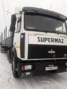 МАЗ 6422А8. Продам сцепку МАЗ-6422А8, 400 куб. см., 24 500 кг.