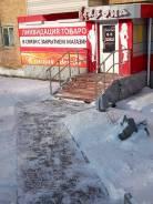 Продаётся магазин. Улица Постникова 15, р-н Центральный, 60 кв.м. Дом снаружи