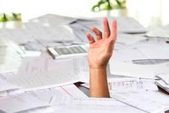 Индивидуальное обучение бухгалтерскому учету
