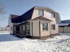 купить дом в артеме приморский край форпост