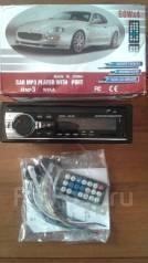 Автомобильный MP3 плеер с Bluetooth FM AUX USB