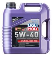 Liqui Moly Synthoil High Tech. Вязкость 5W-40, синтетическое