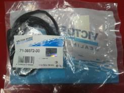 Прокладка клапанной крышки. Suzuki Splash Suzuki Swift Suzuki Wagon R Plus Suzuki Solio Двигатель K12B