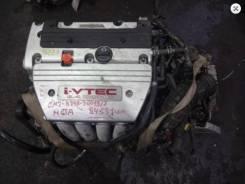 Двигатель в сборе. Honda Accord, CL1, CL2, CL3, CL4, CL7, CL8, CL9, CM1, CM2, CM3, CM5, CM6 Двигатели: K24A, K24A3, K24A4, K24A8
