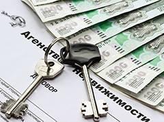 Юридическое оформление всех объектов недвижимости
