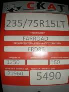 Farroad FRD86. Летние, 2017 год, без износа, 4 шт