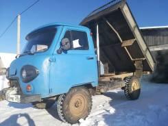 УАЗ 3303. Продам УАЗ самосвал, 2 400 куб. см., 1 000 кг.