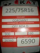 Cordiant Off-Road. Грязь MT, 2017 год, без износа, 4 шт