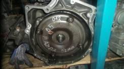 АКПП. Mazda Demio, DW5W, DW3W Двигатели: B3E, B3ME, B5E, B5ME