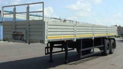 Нефаз 9334. Полуприцеп бортовой нефаз 9334, 18 900 кг.