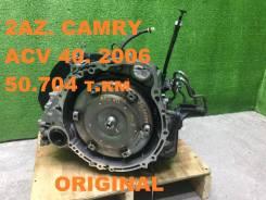 АКПП. Toyota Camry, ACV45, ACV40 Toyota Aurion, ACV40 Двигатель 2AZFE