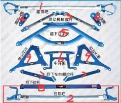Распорка. Subaru BRZ