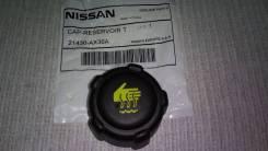 Крышка расширительного бачка. Nissan: Qashqai+2, Micra C+C, Micra, Dualis, Qashqai, Primera, NV200, Note, Juke Двигатели: HR16DE, K9K, M9R, MR20DE, R9...