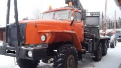 Урал 4320. Урал с гидроманипулятором