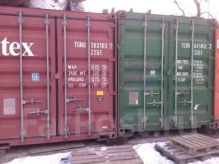 Куплю 20 фут контейнер