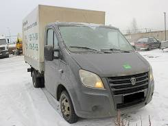 ГАЗ ГАЗель Next. ГАЗель Next А21R22 2014 года, 2 776 куб. см., 1 500 кг.