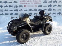 BRP Can-Am Outlander Max 650 XT. исправен, есть птс, с пробегом