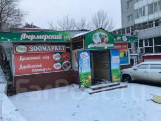 Первая линия у дороги 220м. кв. 220 кв.м., улица Днепровская 2, р-н Столетие