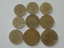 Франция подборка из 9 монет. Без повторов! Торги с 1 рубля!