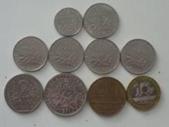 Франция подборка из 10 монет крупных номиналов. Торги с 1 рубля!