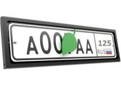 Номерной знак. Toyota: Echo, Voxy, Corolla Runx, Corolla II, Auris, Porte, Cami, Scepter, Brevis, Platz, RAV4, Town Ace Noah, EQ EV, Soluna Vios, Lite...