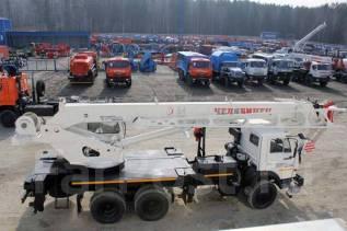 Челябинец. Автокран , 32 000 кг., 26 м.