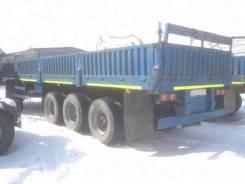 Atlant SWH1235. Полуприцеп автомобильный atlant SWH1235, 35 000кг.