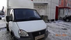 ГАЗ ГАЗель Бизнес. ГАЗель-бизнесс, 2 000 куб. см., 1 500 кг.
