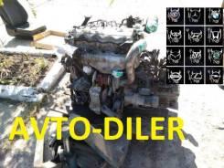 Двигатель Nissan X-Trail T30 2.2d YD22DDTi 4WD