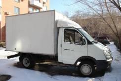ГАЗ ГАЗель Бизнес. Продается Газель Бизнес изотерма (сэндвич), 2 890 куб. см., 2 000 кг.