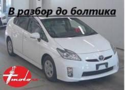 Toyota Prius. ZVW30, 2ZR FXE