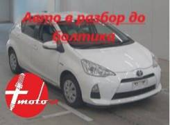 Toyota Aqua. NHP10, 1NZ FXE
