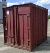 Куплю контейнер 5 тн