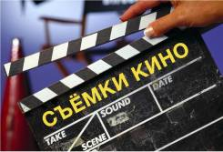 """Актер. Съемки российско-китайского фильма """"Синий поезд"""" в Хабаровске. Хабаровск"""