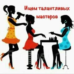 Мастер маникюра. ИП Солодкова М.В. Проспект Мира 14